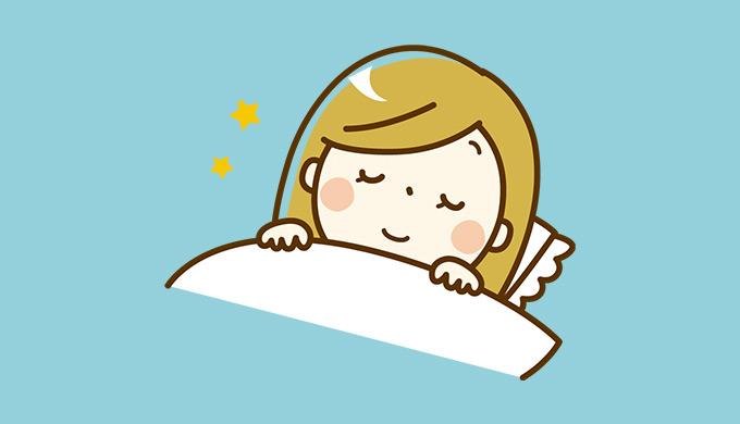 10箱目「 go to bed をちゃんと理解する」