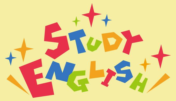 2箱目「入試英単語を増やすには?」