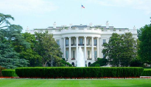 英語のおまけ箱 58箱目「アメリカ大統領と学而会」